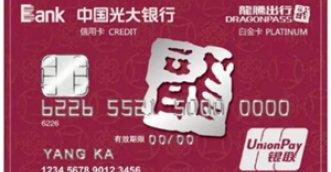 上海川沙大额白金信用卡办理5-30万