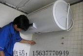 热水器注意事项