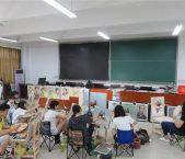 重庆美术艺术高中学校