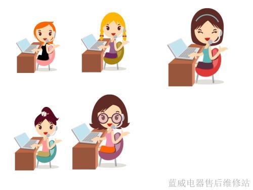 欢迎进入%巜慈溪美的燃气灶-(各中心)%售后服务网站电话.慈