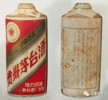 北京密云五星茅台酒回收价格