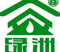 哈尔滨专业防水公司