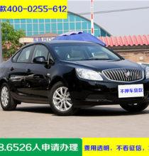 广州不押车贷款申请