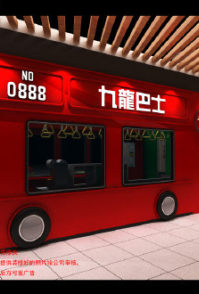 九龙巴士奶茶:朱古力