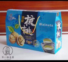 北京瓦楞包装盒,北京彩色瓦楞包装盒设计打样印刷制作