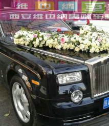 西安豪华婚庆租车服务-西安劳斯莱斯婚车租赁-经典古