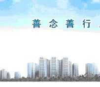 武汉蔡甸贷款公司
