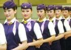 重庆轨道学校最新招生信息