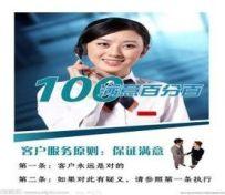 宁波老板抽油烟机网站江北区售