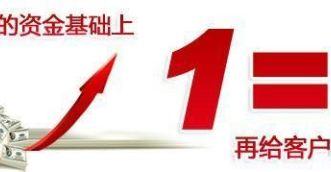 北京开业时间最长的股票期货配资的公司