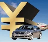 汽车抵押贷款不押车贷款当天放