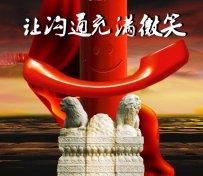 中国国家局核名