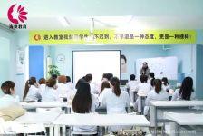 韩式皮肤管理班