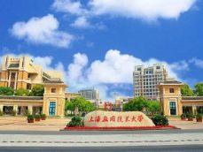 上海成人高等教育成考院校招生简章