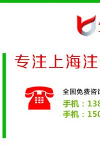 上海杨浦会计代理记账多少钱一般纳税人