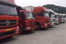 惠州市到松原物流,大吨位船驳适宜远洋运输大宗货物,