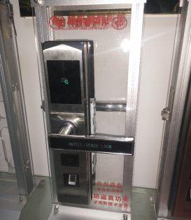 南京六合区110指定袁亮开锁换锁