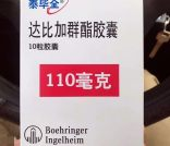 北京药品回收