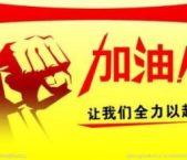 2017年上海市工程师职称评审要求申报条件