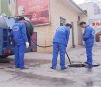 大兴化粪池清理 抽粪抽污水