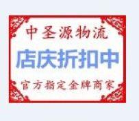 渤海新区物流总体规划通过专家