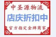 渤海新区物流总体规划通过专家评审