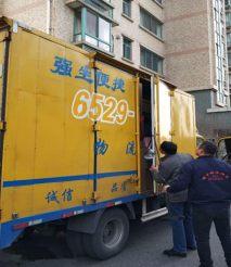 上海强生搬场公司承接居民搬家 公司搬迁 长途搬家+物流专线等