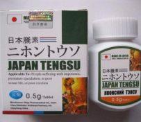 日本腾素-健康乐吧
