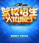 中国驾驶证在美国通用,在日本却不行?