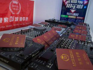 南昌DJ培训学校