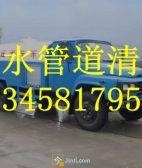 下沙管道清淤CCTV检测多少钱
