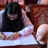 北京微整形培训