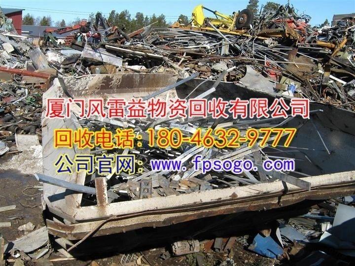 龙文废金属回收中心-回收电话:18046329777