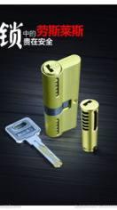 为什么要换超B级锁芯,广州刘记开锁公司告诉您!