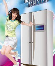 南京西门子冰箱维修