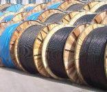 全国回收废旧电缆