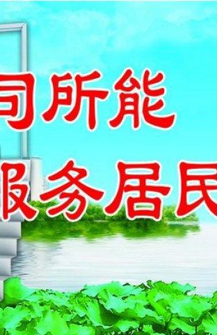 深圳家庭保洁服务。