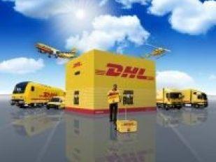 上海DHL国际快递