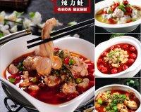 7种烤鱼让你吃到爽,在家就能轻松做!