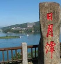 【全優品鑒.康】石家莊到臺灣旅游_臺灣旅環島8日游