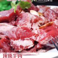 重庆霸王牛肉火锅加盟