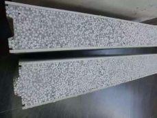 惠州水泥复合隔墙板水泥陶粒板复合板