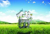 贵阳房产抵押贷款,装修贷款