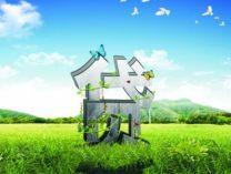 杭州本地贷款