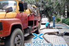 广州白云人和化粪池清理公司,专业下水道疏通清洗