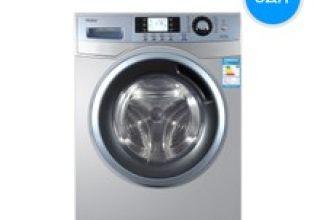 昆明海尔洗衣机维修电话