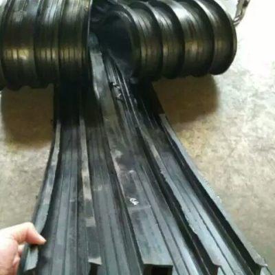 橡胶止水带 可卸式止水带 天然止水带