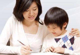 北京中小学辅导班 初一语文数学英语课内外补习班