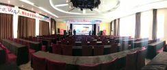 济南金象山宾馆、会议室升级,森林主题、LED彩屏