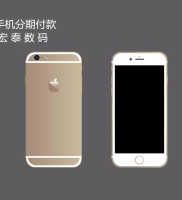 iphone6s金